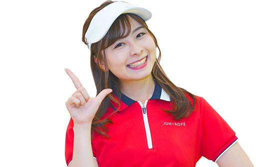 ゴルフ チャンネル みき な